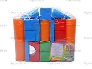 Набор кубиков «Хуторок», маленький, 627, игрушки