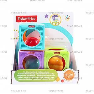 Набор кубиков с шариками Fisher-Price, Y6977, фото