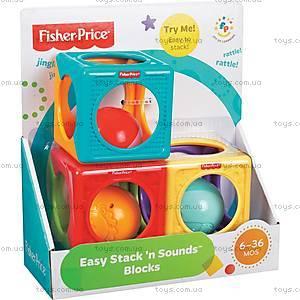 Набор кубиков с шариками Fisher-Price, Y6977