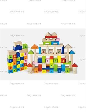 Набор кубиков «Алфавит и числа», 50288, купить