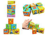 Кубики «Мой маленький мир», MK8101-10