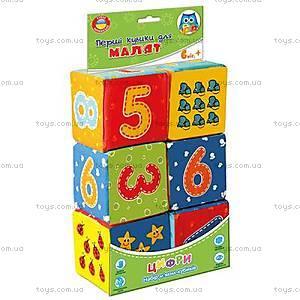 Набор кубиков с цифрами «Малятко», VT1401-04
