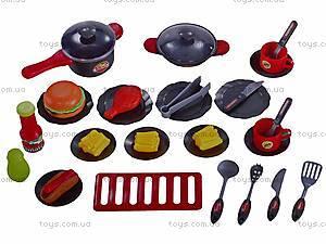 Набор «Кухня» для детей, 008-83, купить