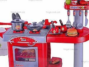 Набор «Кухня» для детей, 008-83, фото