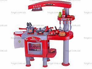 Набор «Кухня» для детей, 008-83