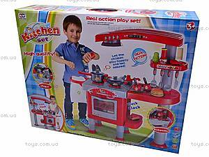 Набор «Кухня» для детей, 008-83, отзывы