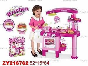 Набор «Кухня» с аксессуарами, 008-82, купить