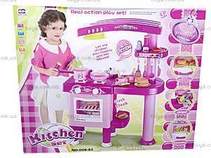 Набор «Кухня» с аксессуарами, 008-82, отзывы