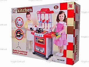 Набор «Кухня» с плитой и аксессуарами, 663F