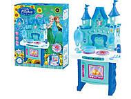 Набор кухни «Frozen», 018-35
