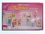 Набор кухонной мебели для кукол, 21016, фото
