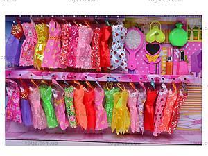 Набор Кукла модница с аксессуарами, 801A, фото