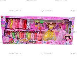 Набор Кукла модница с аксессуарами, 801A, цена