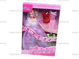 Набор «Кукла с аксессуарами», 89182, цена