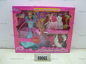 Набор «Кукла с гардеробом», 89065