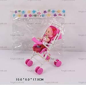 Набор «Кукла с коляской», BB3