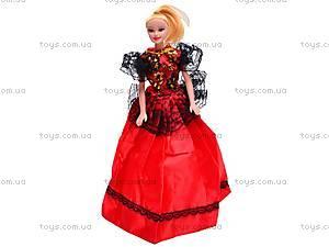 Набор «Кукла с платьями», 888А/В-1