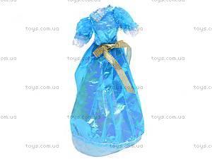 Набор «Кукла с платьями», 888А/В-1, отзывы