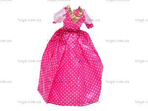 Набор «Кукла с платьями», 888А/В-1, магазин игрушек