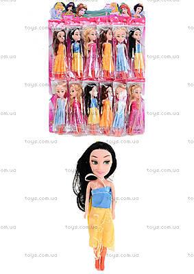 Набор кукол «Сказочная принцесса», 12 штук, 951