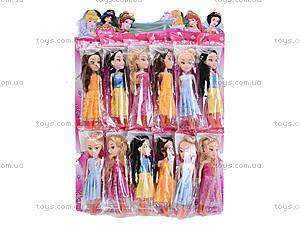 Набор кукол «Сказочная принцесса», 12 штук, 951, цена