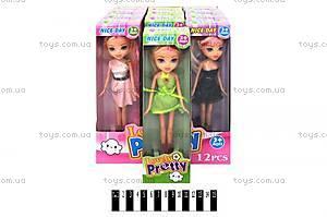 Набор кукол, 6681-2
