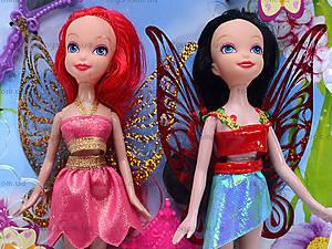 Набор кукол «Феи», с аксессуарами, 735, цена