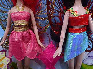 Набор кукол «Феи», с аксессуарами, 735, детские игрушки