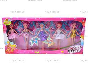 Набор кукол «Фея», 36058, цена