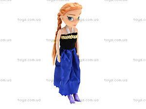 Детская кукла «Ледяное сердце», 335, цена