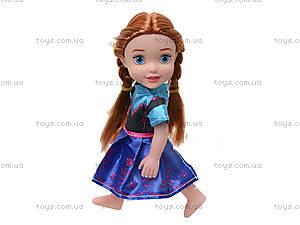 Кукла-малышка для девочек, 1274A, купить