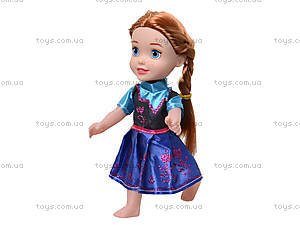 Кукла-малышка для девочек, 1274A, фото