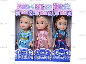 Кукла-малышка для девочек, 1274A, отзывы