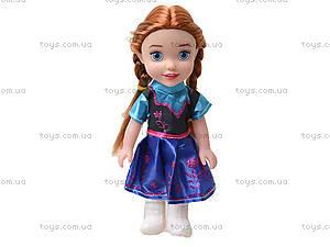 Кукла-малышка для девочек, 1274A, цена