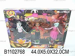 Набор кукол Halloween, 344A