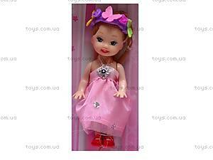 Набор кукол Jinni «Невеста с женихом», 83187, купить