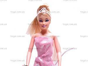 Набор кукол Jinni «Невеста с женихом», 83187, цена