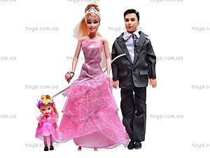 Набор кукол Jinni «Невеста с женихом», 83187, игрушки