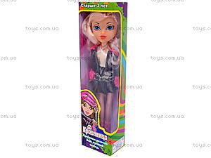 Набор кукол «Красавицы», 2933L, отзывы