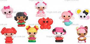 Набор кукол Крошки Lalaloopsy «Карнавал», 531678, купить