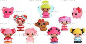 Набор кукол Крошки Lalaloopsy «Малиновое настроение», 531692, купить