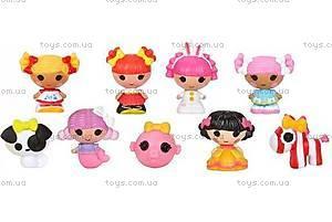 Набор кукол Крошки Lalaloopsy «Веселые затейки», 530428, купить