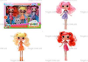 Игровой набор кукол Friends, TM5503