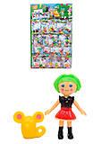 Набор игровых фигурок Lala lupsi, 20 штук, 817005, отзывы
