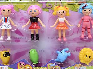 Набор кукол «Лалалупси» с любимцами, 817002, купить