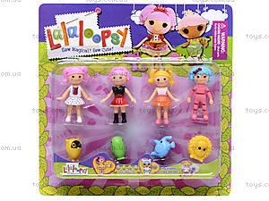 Набор кукол «Лалалупси» с любимцами, 817002, фото