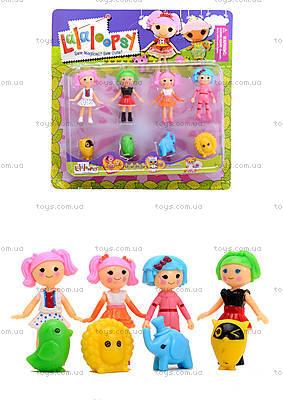 Набор кукол «Лалалупси» с любимцами, 817002