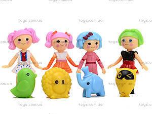 Набор кукол «Лалалупси» с любимцами, 817002, игрушки