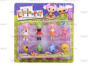 Набор кукол «Лалалупси» с любимцами, 817002, детские игрушки
