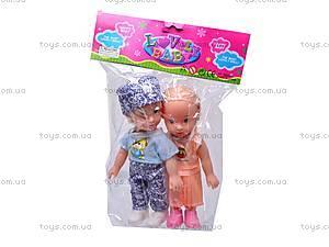 Набор кукол «Мальчик и девочка», 8852, купить